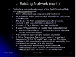 existing network cont8