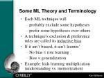 some ml theory and terminology1