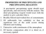 properties of precipitates and precipitating reagents