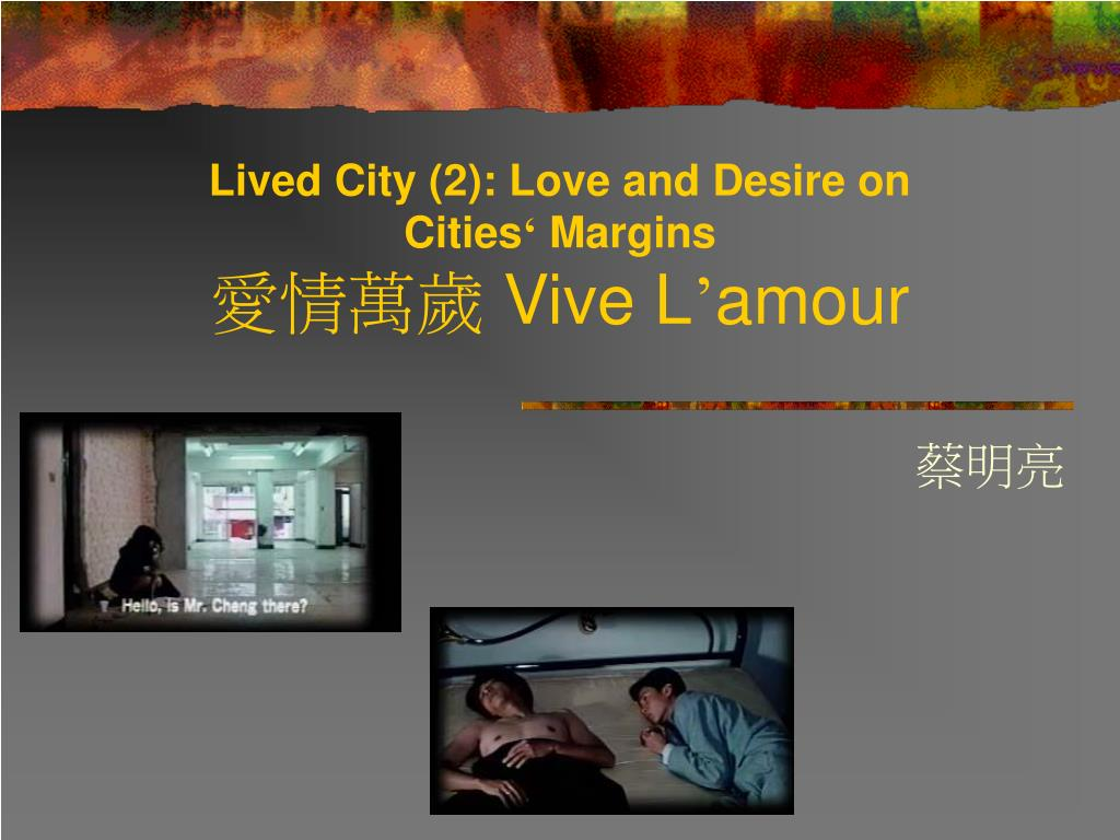 Lived City (2): Love and Desire on Cities