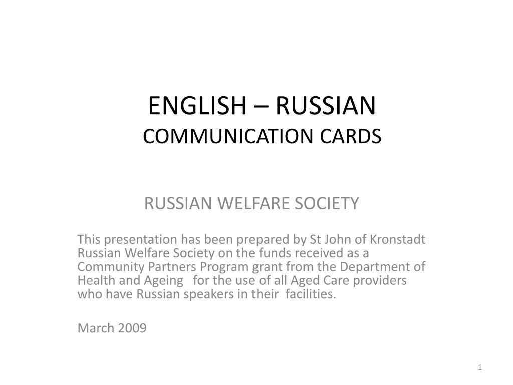 english russian communication cards l.
