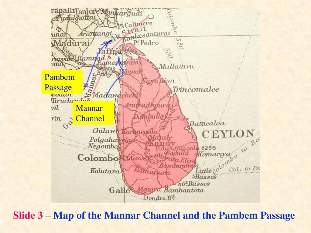 Pambem Passage
