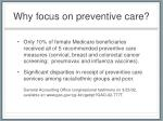 why focus on preventive care