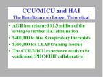 ccu micu and hai the benefits are no longer theoretical