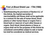 first la blood shield law 1764 1968