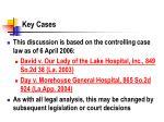 key cases
