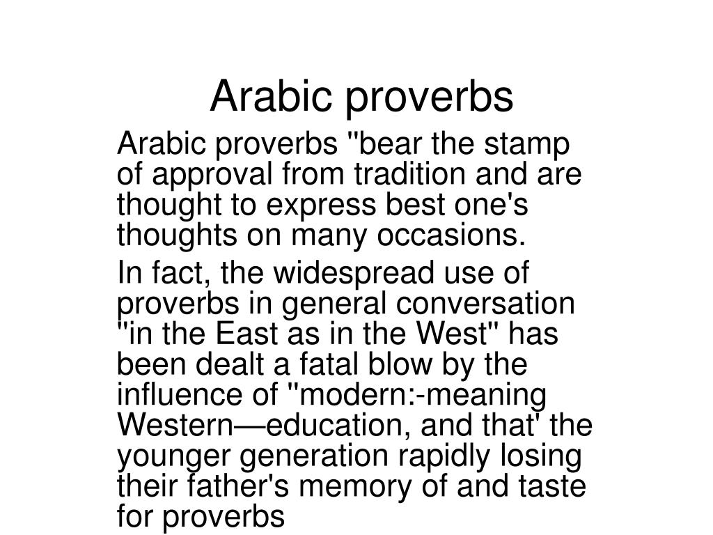 arabic proverbs l.