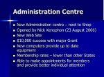 administration centre