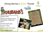 dining service green thumb