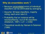 why do ensembles work