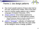 theme 2 use design patterns