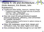 theme 4 os and architecture krste asanovic eric brewer john kubiatowicz