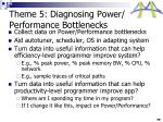 theme 5 diagnosing power performance bottlenecks