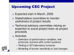 upcoming cec project