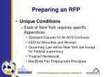 preparing an rfp11