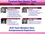 flywheel new mexico team