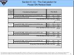 section c 1 i the calculation for power en retired debt