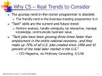 why cs real trends to consider1