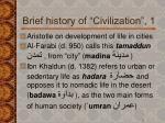 brief history of civilization 1