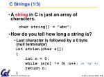 c strings 1 3
