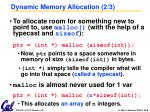 dynamic memory allocation 2 3