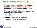 dynamic memory allocation 3 3