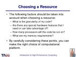 choosing a resource