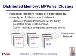 distributed memory mpps vs clusters