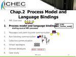 chap 2 process model and language bindings