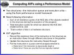 computing avfs using a performance model