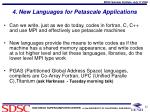 4 new languages for petascale applications