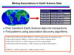 mining associations in earth science data