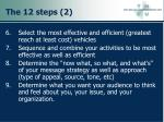 the 12 steps 2