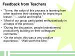 feedback from teachers