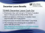 december leave benefits5