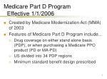 medicare part d program effective 1 1 2006