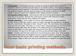 four basic printing methods