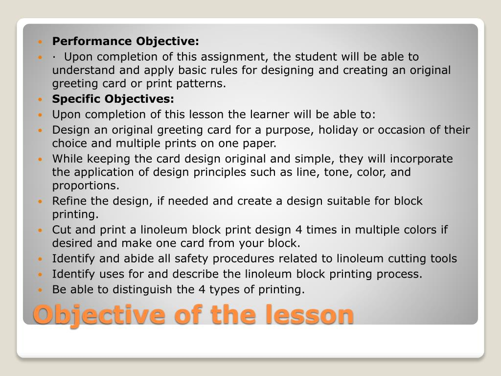 Performance Objective: