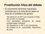 prostituci n hitos del debate4