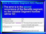 error in variable segment akc record206