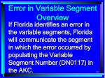 error in variable segment overview200