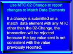 use mtc 02 change to report changes to match data elements