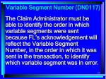 variable segment number dn0117116