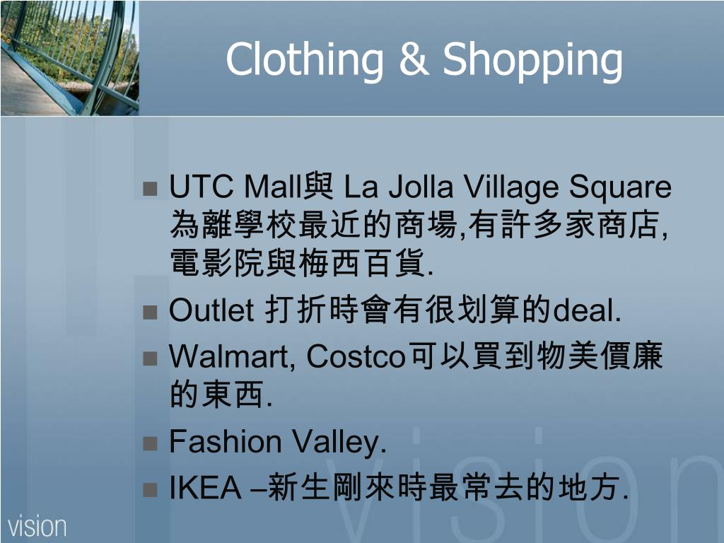 Clothing & Shopping