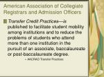 american association of collegiate registrars and admission officers