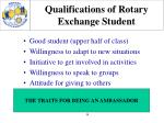 qualifications of rotary exchange student