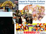 japan s popular culture participation and consumption4