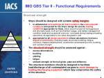 imo gbs tier ii functional requirements