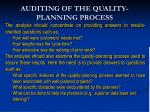 auditing of the quality planning process