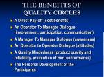 the benefits of quality circles